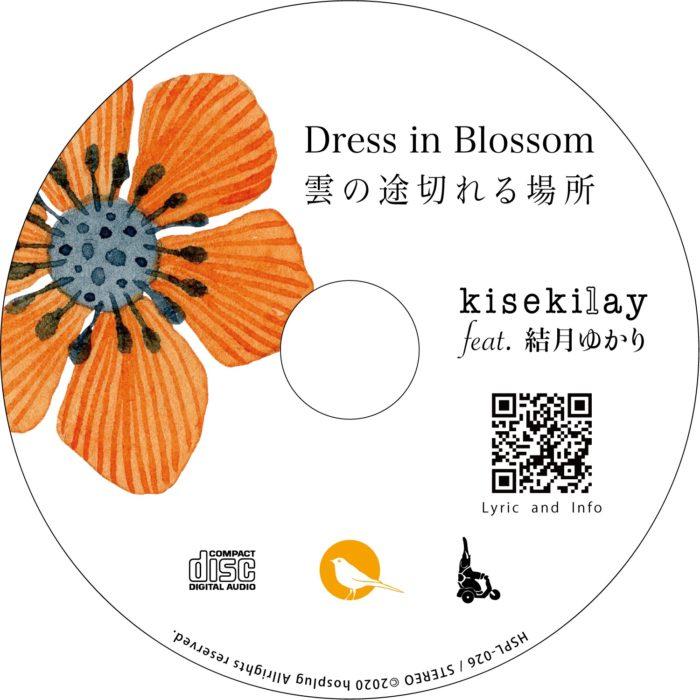 Dress in Blossom / 雲の途切れる場所